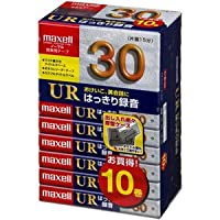 maxell オーディオテープ、ノーマル/タイプ1、録音時間30分、10本パック UR-30L 10P(N)