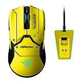 Razer Viper Ultimate Lightest Wireless Gaming Mouse & RGB Charging Dock: Hyperspeed Wireless Technology - 20K DPI Optical Sensor - 78g Lightweight - Optical Mouse Switch - Cyberpunk 2077 Edition