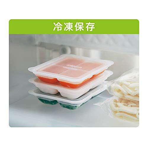 ピジョン(Pigeon)はじめての調理セット(調理&冷凍保存)ベビーフード調理器【離乳食の基本の調理がすべてできる】
