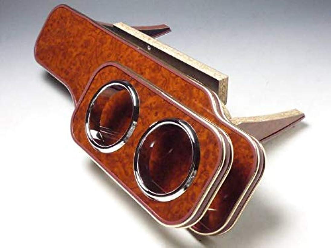 回転させる疑い者技術者数量限定 300系アトレーワゴン後期 フロントテーブル ウッド 茶ゴールド