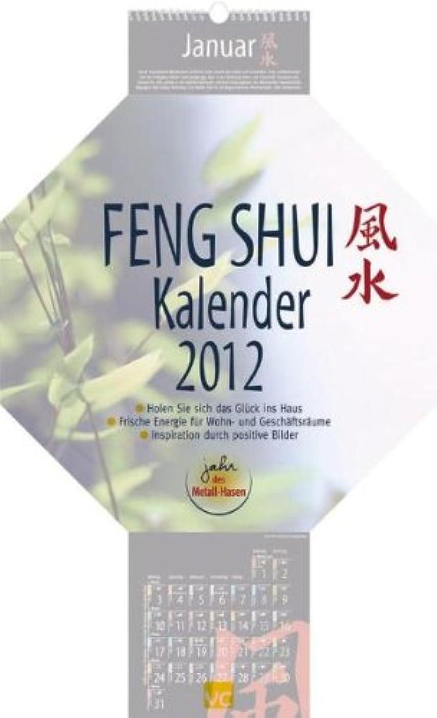がんばり続けるコック南西Feng-Shui-Kalender  2012: Das Original mit Mondphasen und Achteck-Format