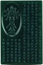 Overs Natural Hetian QINGYU Heart Sutra Jade Goddess of Mercy Pendant Great Mercy Mantra Guanyin Pendant