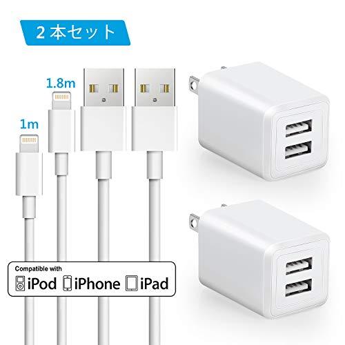 ライトニングケーブル iPhone 充電ケーブル ライトニング usbケーブル 急速充電 USBデータ転送対応 高耐久素材 iPhone/iPhone/iPad各種対応 ホワイト