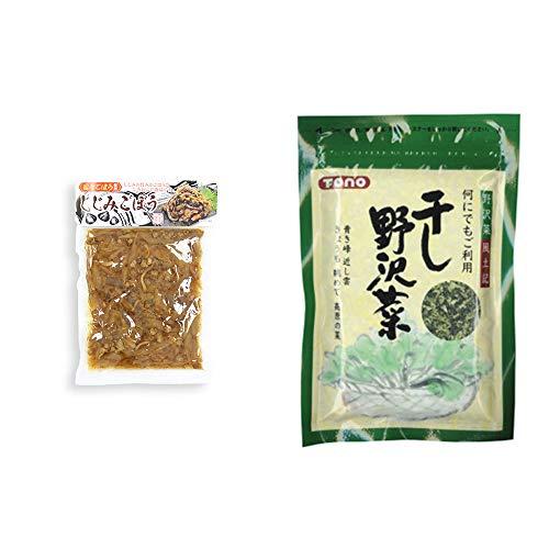 [2点セット] しじみごぼう(300g)・干し野沢菜(100g)