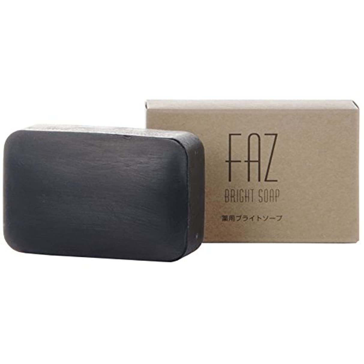 敷居変色する構想するFAZ 薬用ブライトソープ 100g