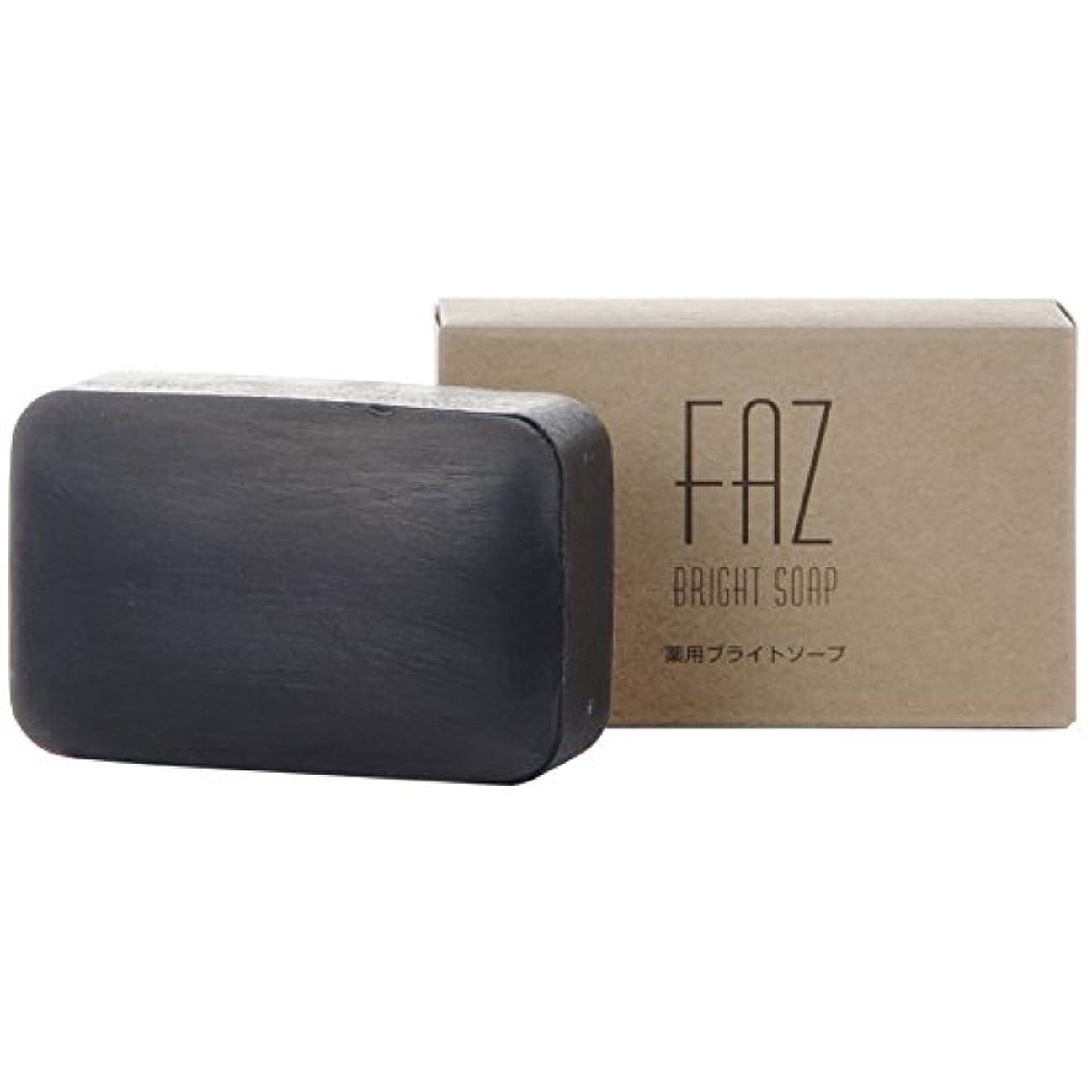 セクタキャンプ約束するFAZ 薬用ブライトソープ 100g