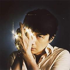 福山雅治「心音」の歌詞を収録したCDジャケット画像
