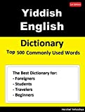 Yiddish English Dictionary Top 500 Commonly Used Words: Dictionary for Foreigners, Students, Travelers and Beginners (English Edition)