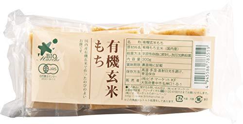 ビオマーケット ビオマルシェ 有機 玄米もち 300g