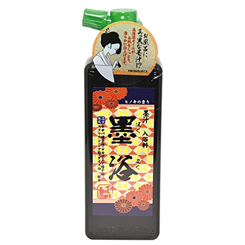 原告規制ドラゴン墨浴 ぼくよく 入浴料 ヒノキの香り 不易糊工業 BY20