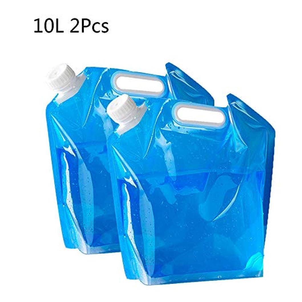 応答キャンプパテウォーターバッグ ポリタンク 非常用給水袋 避難 防災グッズ 折り畳み 貯水 透明 水袋 携帯便利 アウトドア ハイキング 遠足 旅行 登山 繰り返し使用 大容量