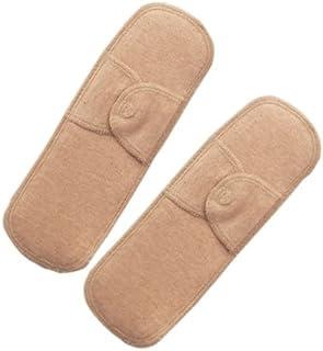 オーガニックコットン布ナプキン羽根あり小2枚セット:吸水性に優れていますので、軽失禁用としても!!