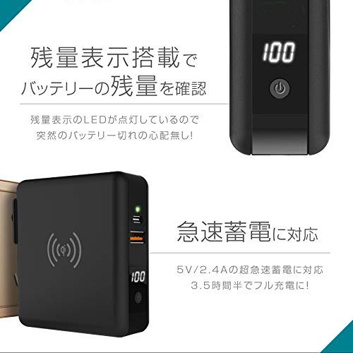 CIO『SuperMobileChargerACプラグ内蔵モバイルバッテリー』