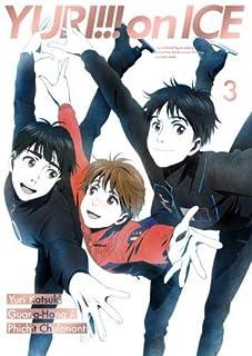 ユーリ!!! on ICE 3(第5話、第6話) [レンタル落ち]