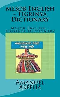 tigrinya and english translation
