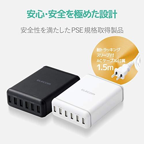 エレコムUSB充電器ACアダプターコンセント急速充電器[60W/USB-A×6]電源ケーブルPSE認証済1.5mホワイトEC-ACD01WH