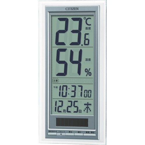 シチズン 高精度 温度計 ・ 湿度計 デジタル ライフナビD204A 置き掛け兼用 ソーラー 補助電源 銀色 CITIZEN 8RD204-A19