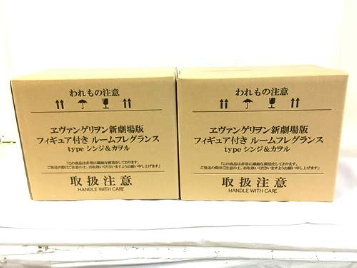 エヴァンゲリオン新劇場版 フィギュア付き ルームフレグランス type シンジ&カヲル 2個セット