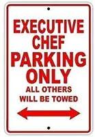 耐久性のある錆びないサイン、エグゼクティブシェフの駐車場のみ、金属のティンサイン、ティンサインヴィンテージコーヒーウォールコーヒー&バープライベートプロパティの装飾、屋外の危険サイン