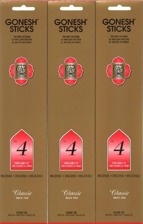 隠退却スマートGONESH インセンス No.4 スティック 20本入り X 3パック (60本)