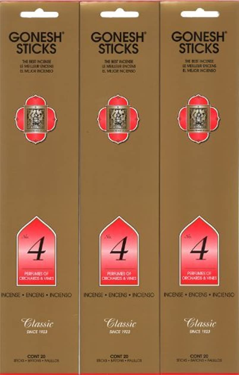 年金できた刻むGONESH インセンス No.4 スティック 20本入り X 3パック (60本)