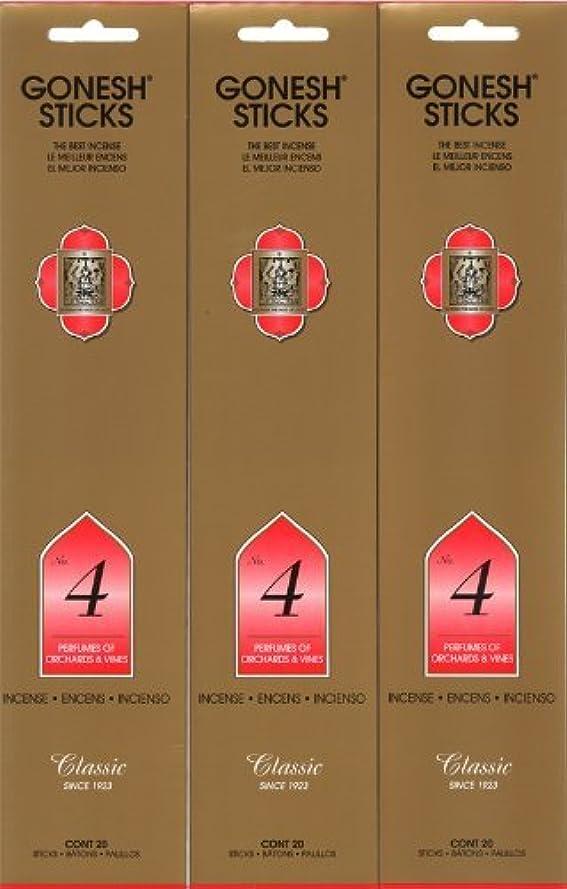 疲労特徴づけるはげGONESH インセンス No.4 スティック 20本入り X 3パック (60本)