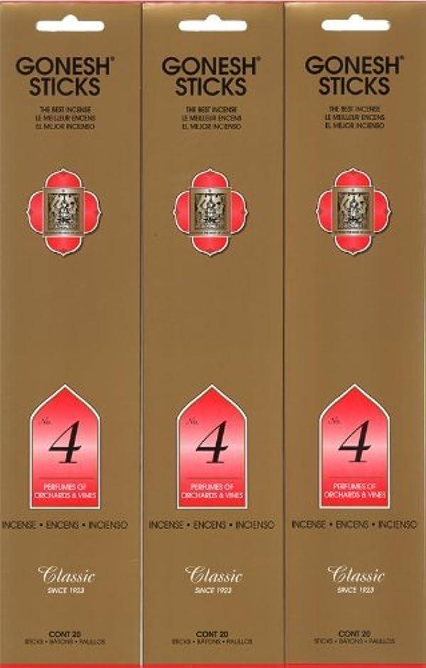 情緒的感嘆エミュレーションGONESH インセンス No.4 スティック 20本入り X 3パック (60本)