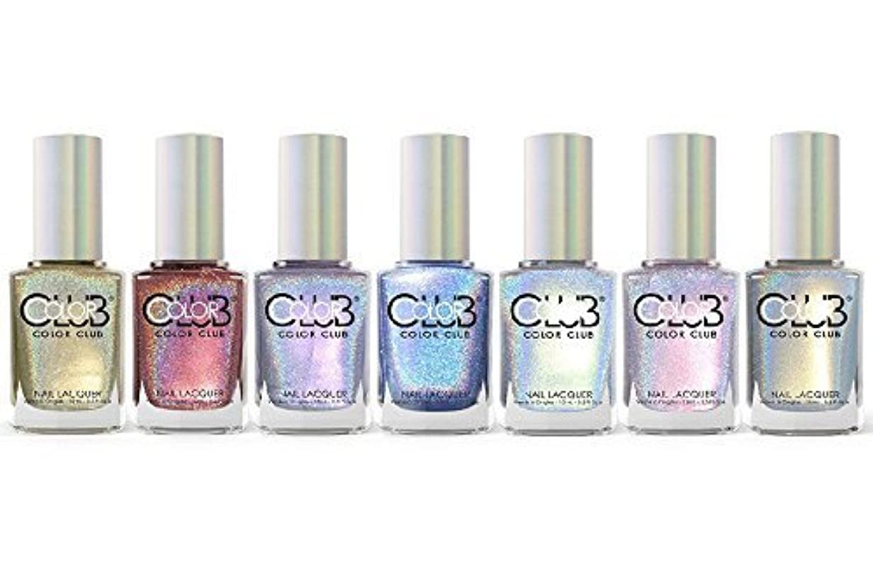 固体腸枯渇するColor Club Halo Hues Collection Fall 2015 Holographic Nail Lacquer Set of 7 by Color Club