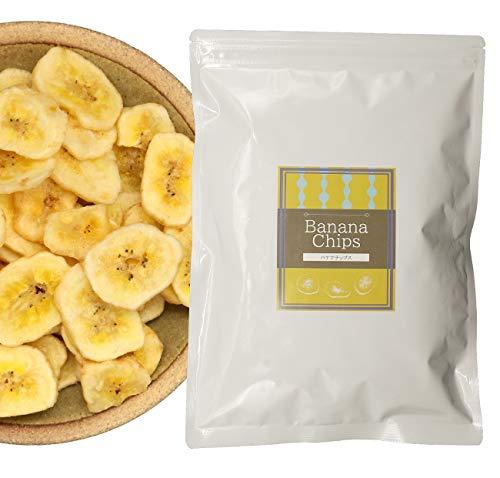 【Amazon倉庫より発送】バナナチップス 400g おしゃれなチャック付袋 ほのかに香る甘さ控えめバナナチップス 送料無料 バナナチップ