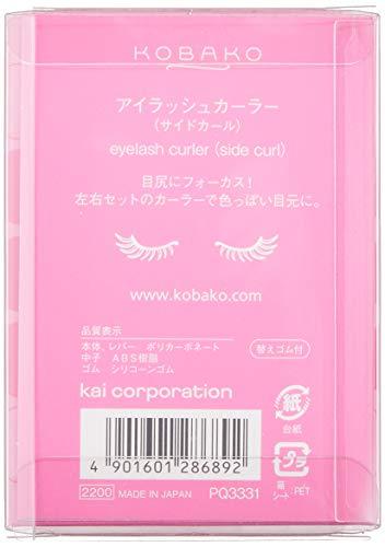 KOBAKO(コバコ)アイラッシュカーラー(サイドカール)