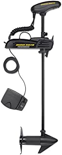 Minn Kota 1358790 Powerdrive 45_BT Bowmount Trolling Motor with Bluetooth