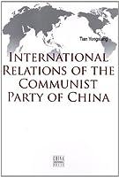中国共产党的国际交往(英)