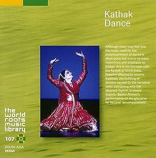 インドのカタックダンス