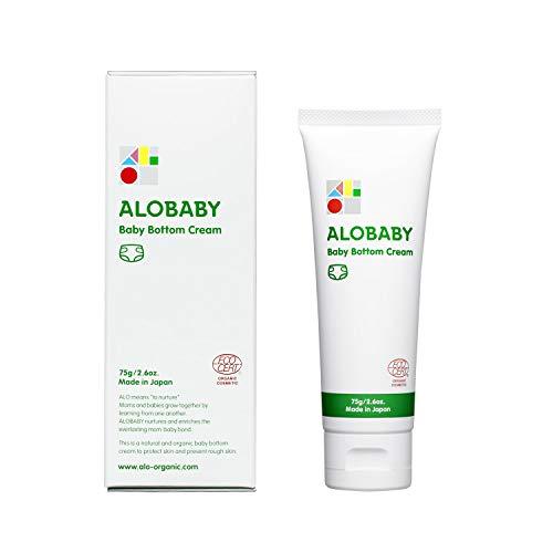 アロベビー ベビークリーム 75g 無添加 無香料 オーガニック 赤ちゃん 保湿 顔 体 クリーム