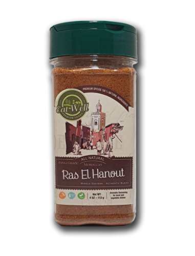 Ras El Hanout 4 oz - 113 g, Meat Seasoning, Mixed Spice, Morrocan Blend Spice