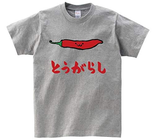 とうがらし トウガラシ 唐辛子 野菜 果物 筆絵 イラスト カラー おもしろ Tシャツ 半袖 グレー M