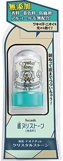 シービック デオナチュレ クリスタルストーン 60G 制汗剤 3個セット