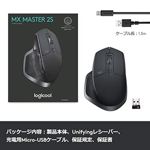 41Tznjumz+L-「Logicool MX Master 2S」ワイヤレスレーザーマウスを購入したのでレビュー!