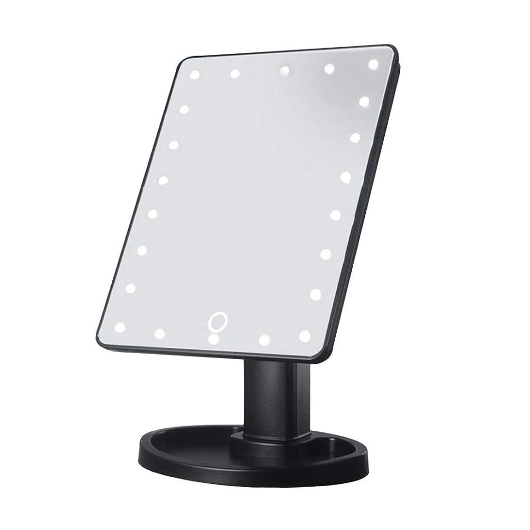 やけど人間ごちそうPlutoury 化粧鏡 鏡 卓上 LEDライト22灯 女優ミラー 化粧鏡 LEDライト付き 明るさ調節可 180°回転 電池交換可能(BK2-16)