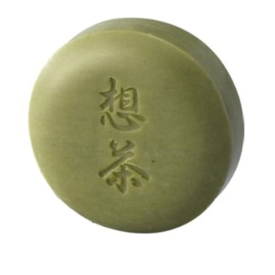 小さい等しい不平を言うお茶屋さんが作った 想茶石鹸【10個組】