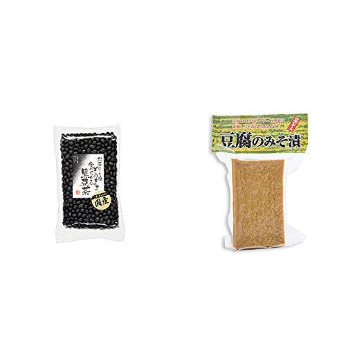 [2点セット] 国産 黒豆茶(200g)・日本のチーズ 豆腐のみそ漬(1個入)