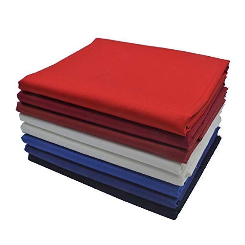 iNee Patriotic Solids Fat Quarters Fabric Bundle, Quilting Sewing Fabric, 18