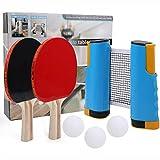 卓球ネット セット 卓球 ラケット ポータブル 卓球セット 卓球台 ラケット2本 伸縮ネット1本 ピンポン球3個 卓球用品 卓球ボール ピンポンネット 家庭用 テーブル 練習 アウトドア