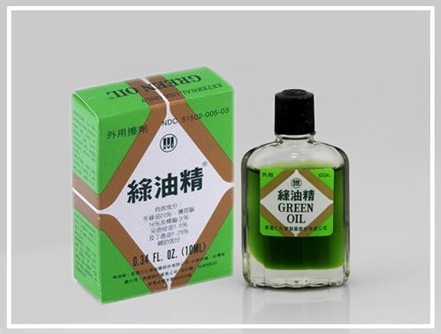 普遍的な暗くする消防士台湾純正版 新萬仁緑油精 グリーンオイル 緑油精 10ml [並行輸入品]