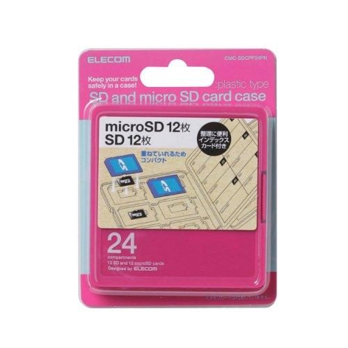 エレコム『SD/microSDカードケース(プラスチックタイプ)(CMC-SDCPP24PN)』