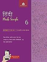 Hindi Made Simple-6