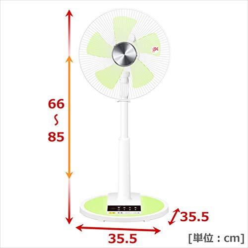 山善扇風機30cmリビング扇マイコンスイッチ風量3段階調節タイマー機能リモコン付きクリアピンクYLR-BG303(CP)