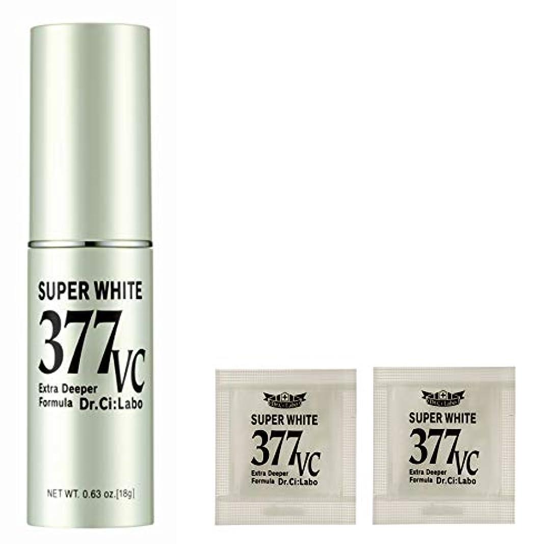 カール部分結果として【Amazon.co.jp 限定】ドクターシーラボ スーパーホワイト377VC 18g+サンプルパウチ 美容液