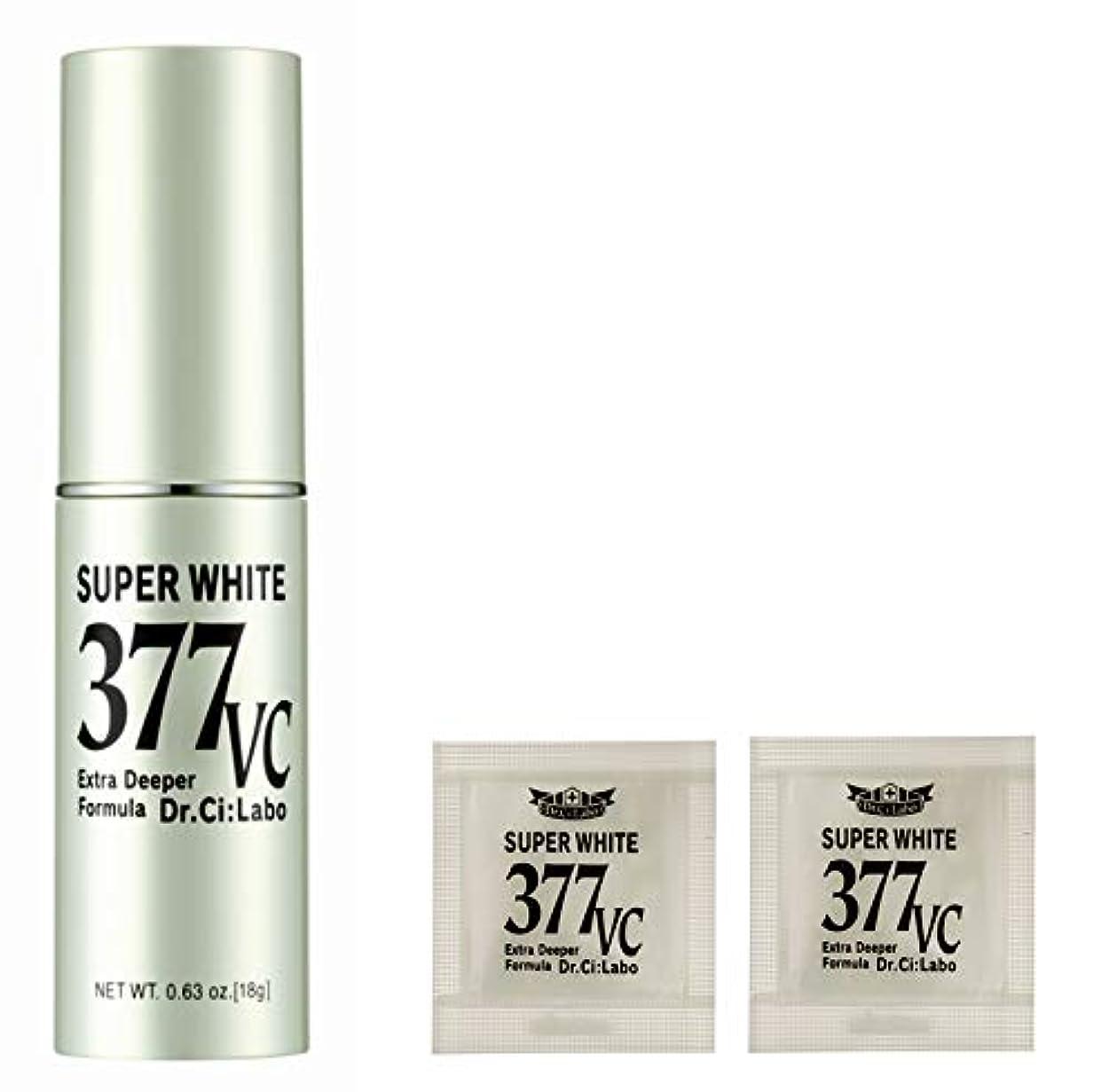 ボア本質的ではない計算する【Amazon.co.jp 限定】ドクターシーラボ スーパーホワイト377VC 18g+サンプルパウチ 美容液