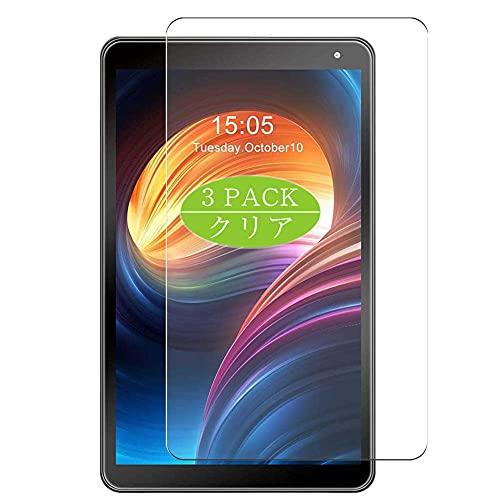 VacFun 3 Piezas Claro Protector de Pantalla, compatible con AWOW MID-1089IPS tablet 10.1', Screen Protector Película Protectora(Not Cristal Templado)
